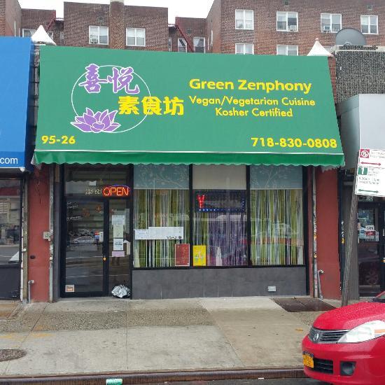 green zenphony rego park restaurant reviews photos rh tripadvisor com
