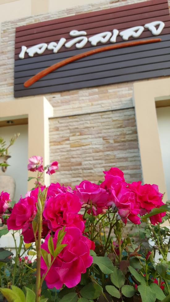 Loei Village Hotel