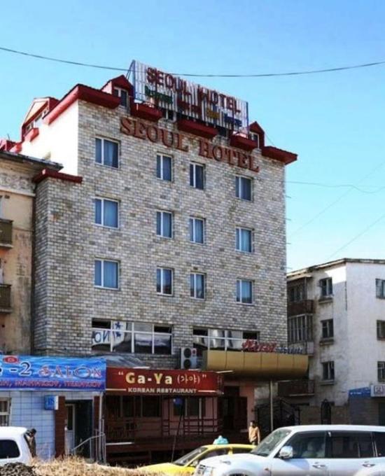 Seoul Hotel & Tours