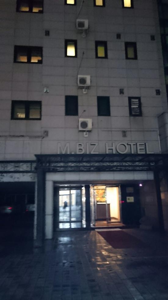 โรงแรมเอ็ม บิซ