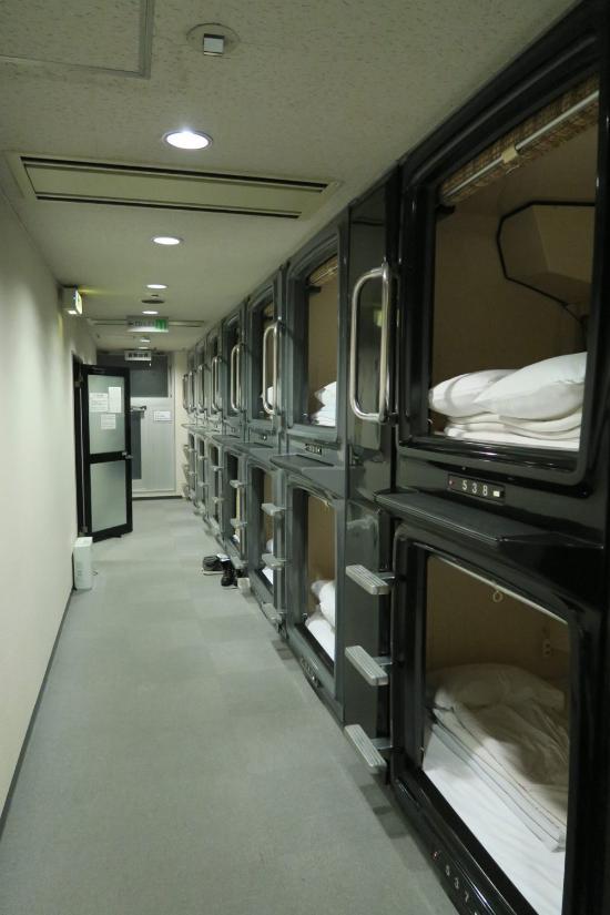 도쿄 키바 호텔