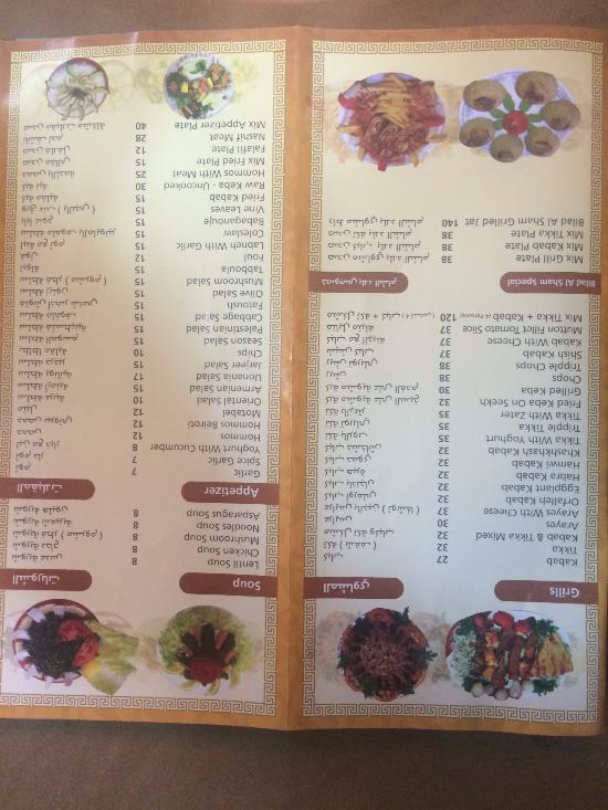 Menu Picture Of Belad Al Sham Restaurant Dubai Tripadvisor