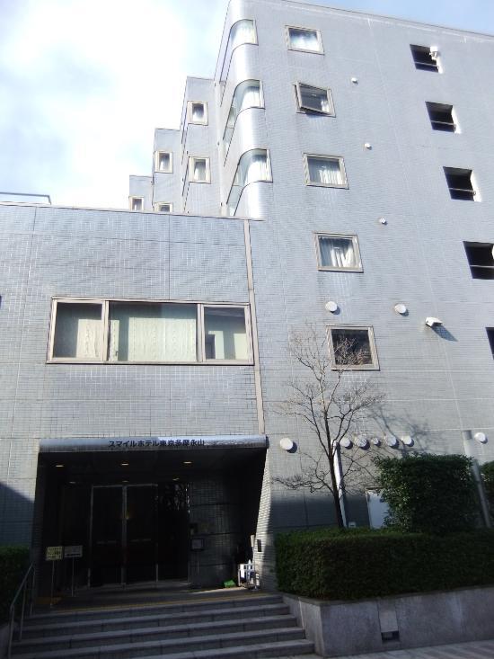 Smile Hotel Tokyo Tamanagayama