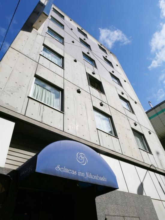 Selmeas Inn Nihonbashi