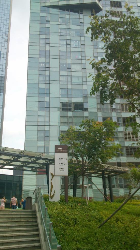 Zhongxinyujing Apartment Hotel