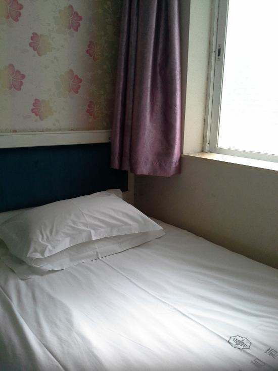 Xinghe Xinfeng Hotel