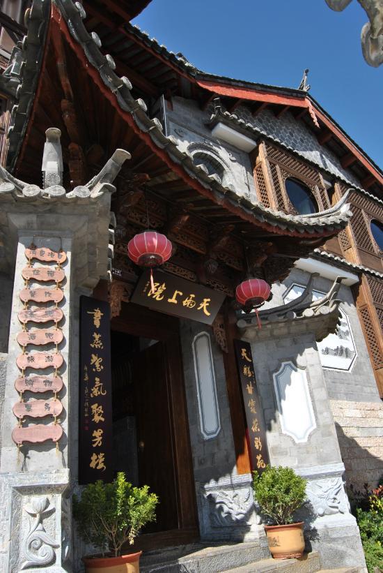 Tianyu Shangyuan Inn