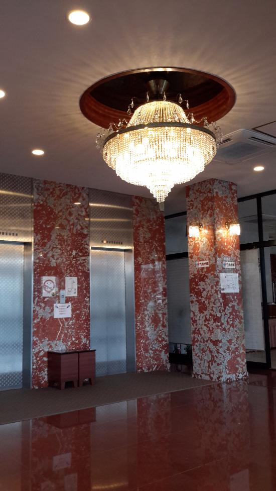 Asia Hotel Narita