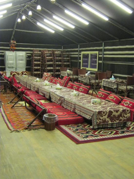 Madakhil Camp