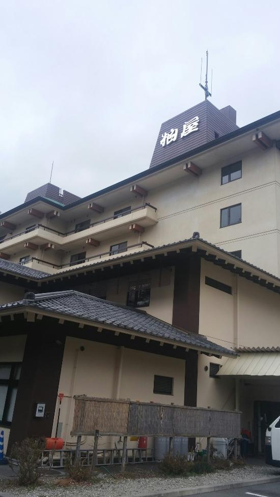 Kashiwaya