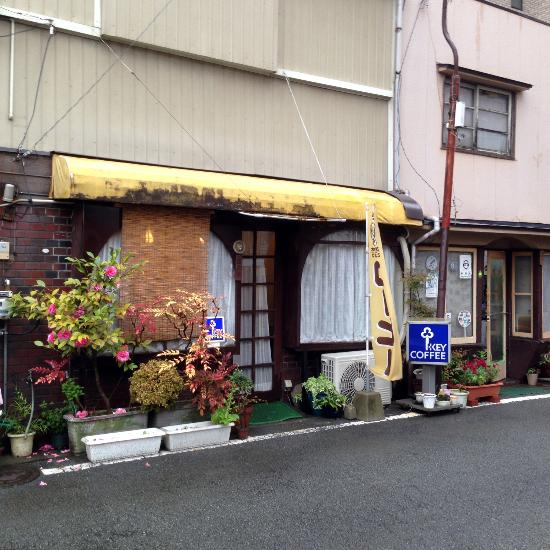 cafe ooh la la kurume restaurant reviews phone number photos rh tripadvisor co za