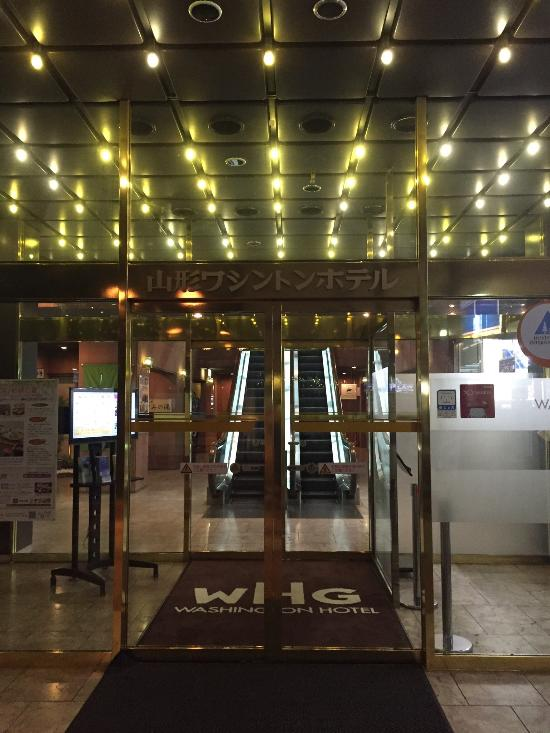YamagataN Nanukamachi Washington Hotel