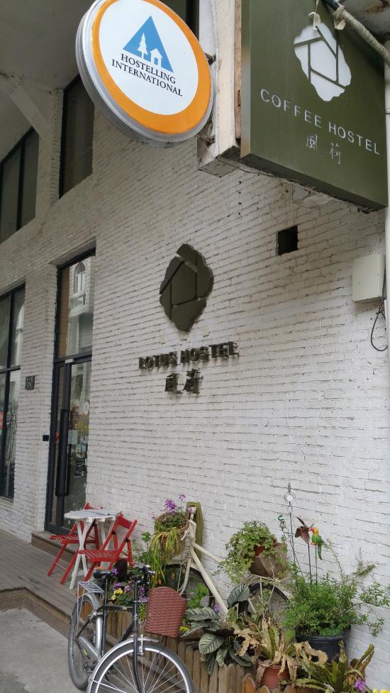 Hangzhou Lotus Hostel
