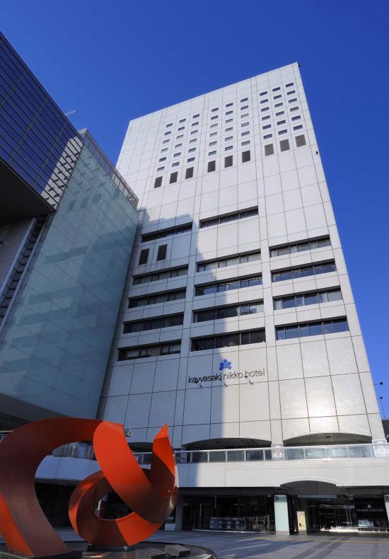 โรงแรมคาวาซากิ นิกโกะ