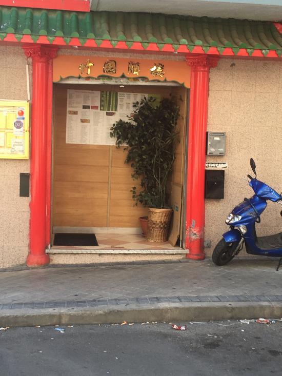 jardin bambu madrid fotos nmero de telfono y restaurante opiniones tripadvisor