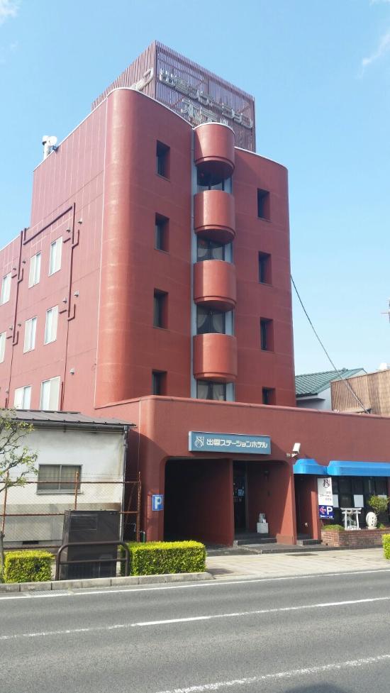 Izumo Station Hotel