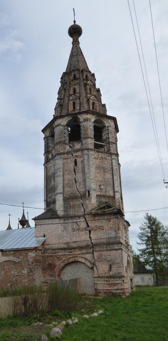 Resurrection Monastery