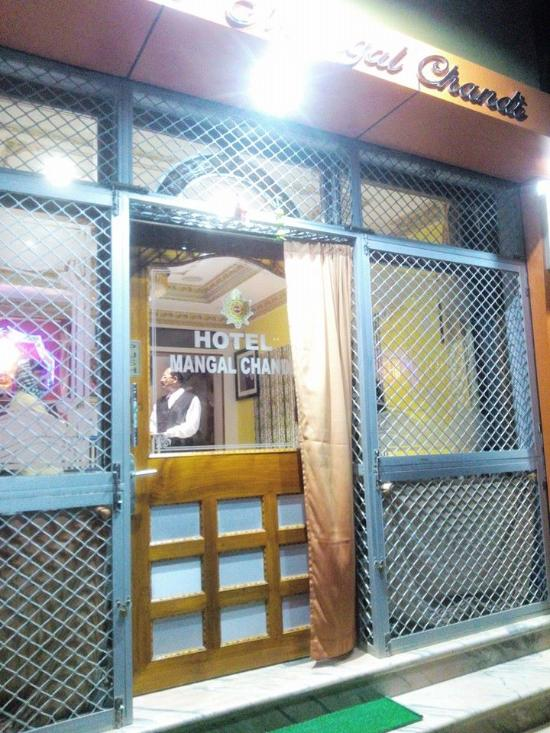 HOTEL MANGAL CHANDI (Puri, Odisha) - Lodge Reviews, Photos, Rate