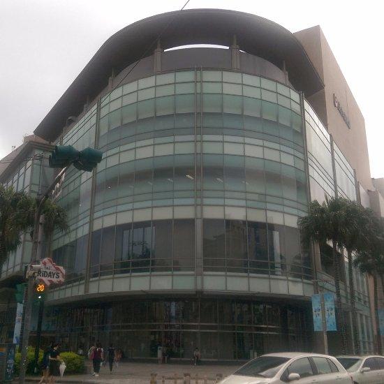 環球購物中心新北中和店 - 評論 環球購物中心新北中和店 Global Mall