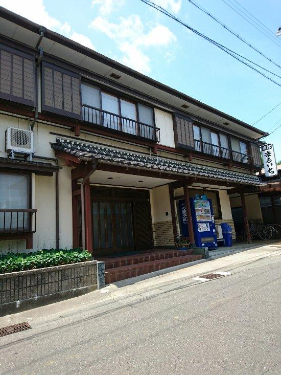 Maruichi Ryokan