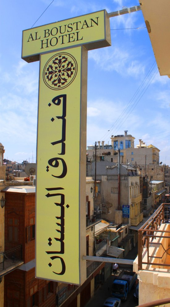 Al Boustan