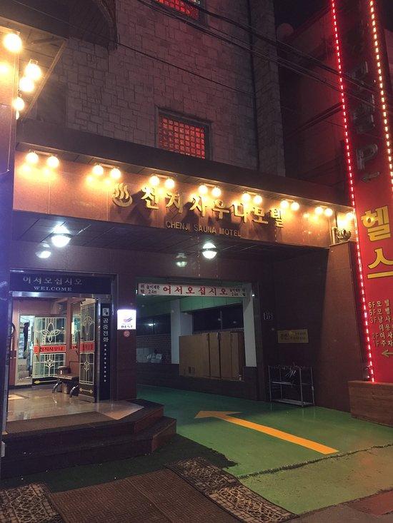 Cheonjii Sauna Motel