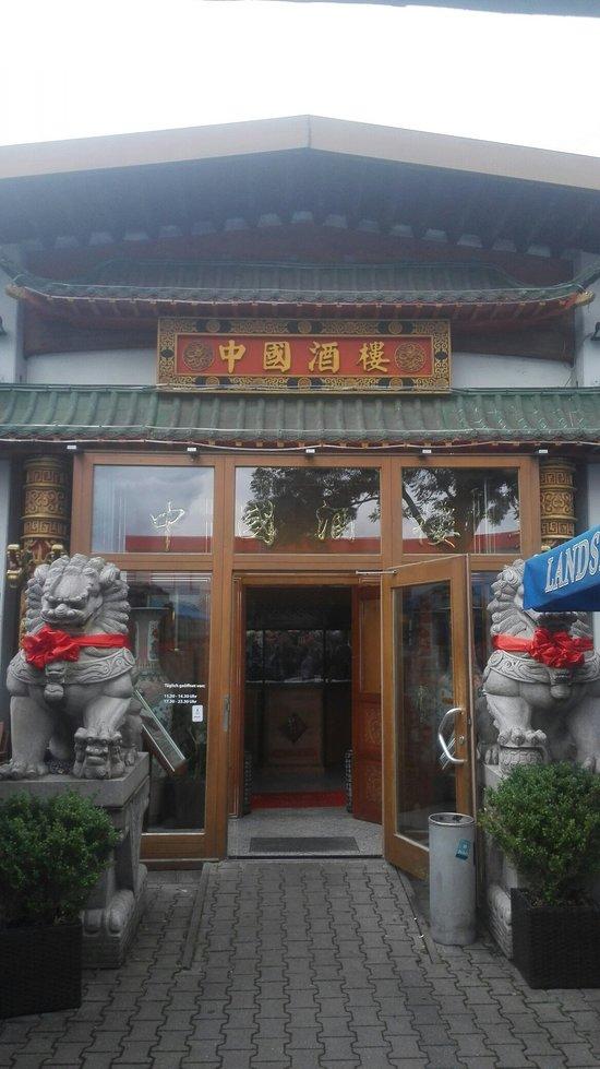 chinacity landshut restaurant bewertungen telefonnummer fotos tripadvisor. Black Bedroom Furniture Sets. Home Design Ideas