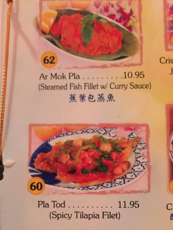 Thai Town Restaurant Milpitas