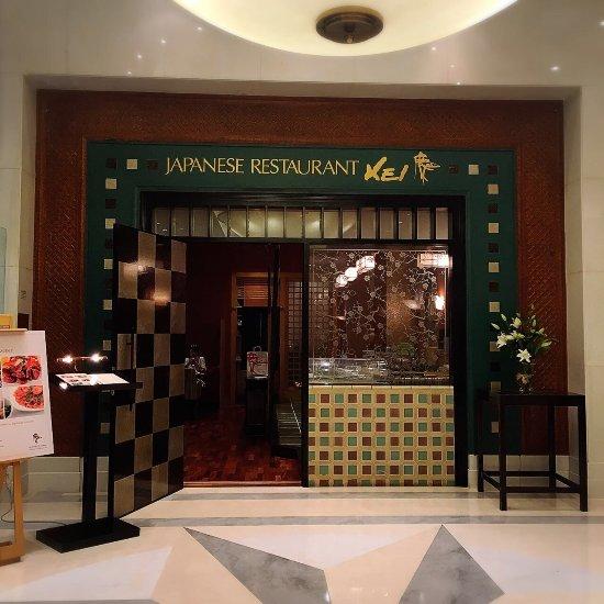 Kei Restaurant, Kuwait City