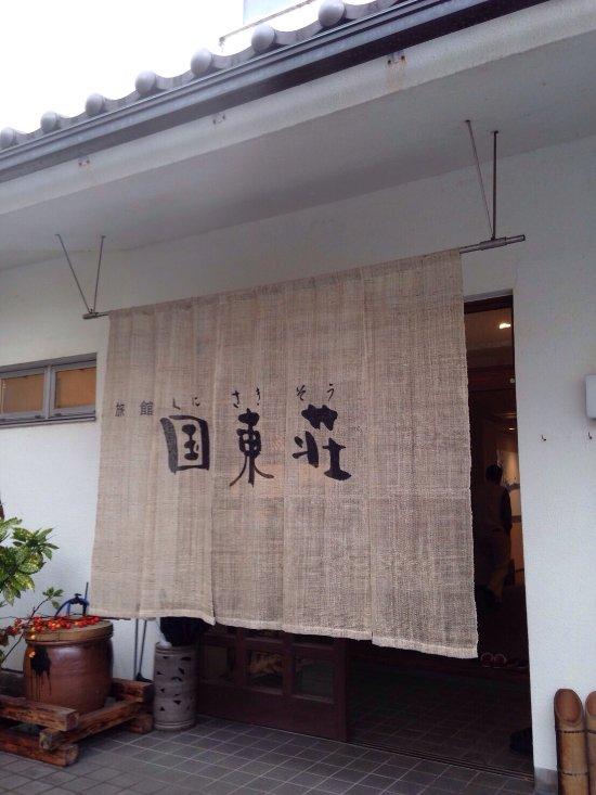 Kunisakiso