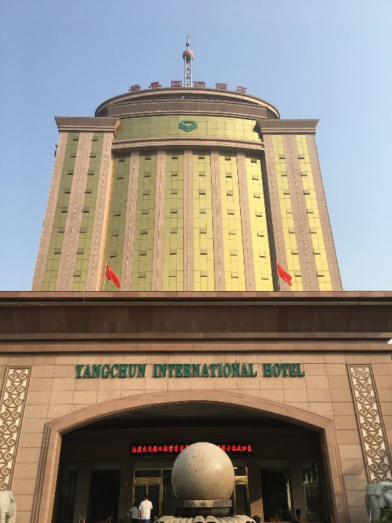 Yangchun International Hotel