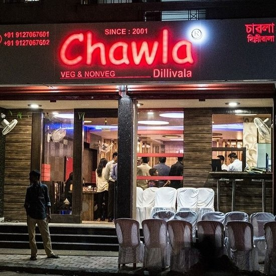 Chawla Dillivala, Dibrugarh - Restaurant Reviews, Phone Number