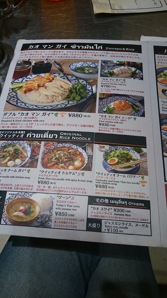 omiya men Domo inc #2102, daikanyama corporas, 12-1 sarugaku-cho shibuya-ku,tokyo 150-0033, japan mail: info@domotokyocom phone: +81 (0)3 64 55 32 03.