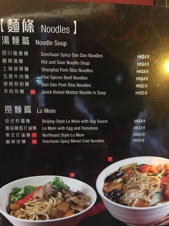 dumpling pro hongkong wan chai causeway bay restaurant bewertungen telefonnummer fotos tripadvisor