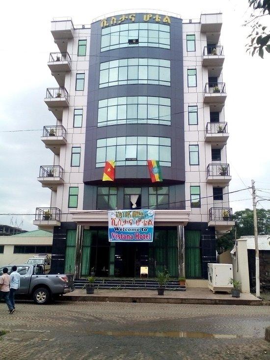 Vistana Hotel