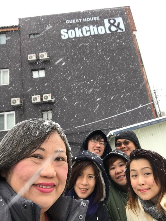sokcho guesthouse 28 3 5 updated 2019 prices guest house rh tripadvisor com