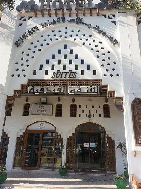 ghani palace hotel 62 7 1 prices reviews kuwait rh tripadvisor com