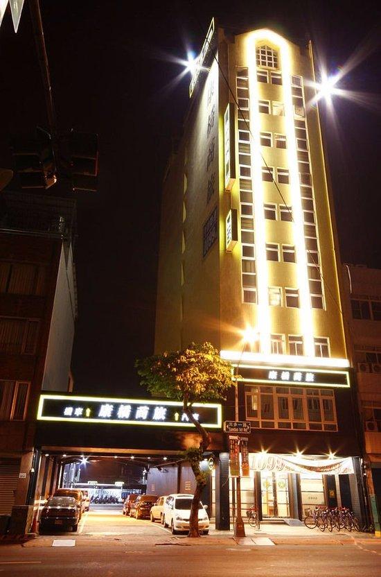 Kindness Hotel Sandou
