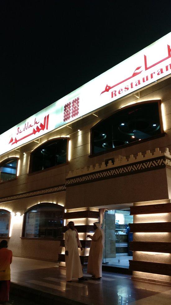 JEDDAH MARRIOTT HOTEL - Prices & Reviews (Saudi Arabia