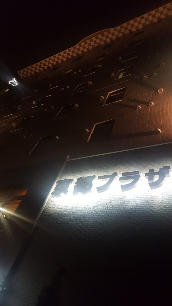 Kyoto Plaza Hotel Annex Review