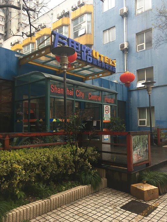 上海萬里路青年酒店