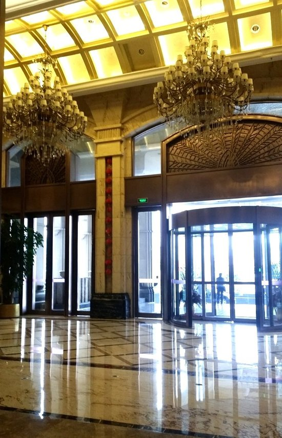 Yinhe International Hotel