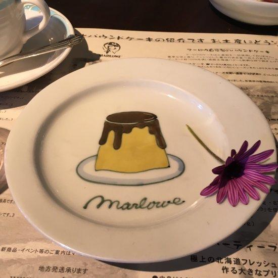 Marlowe Restaurant Reviews