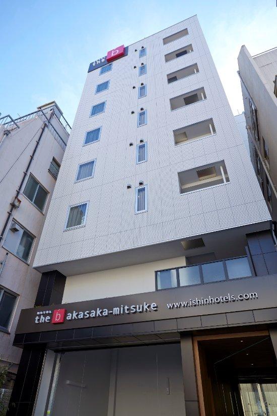 the b akasaka-mitsuke