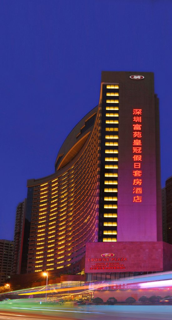 Crowne Plaza Hotel & Suites Landmark Shenzhen