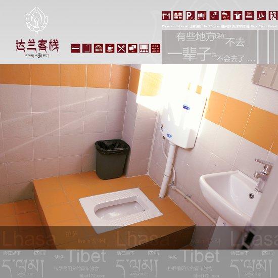 Dalan youth hostel for Dalan hotel