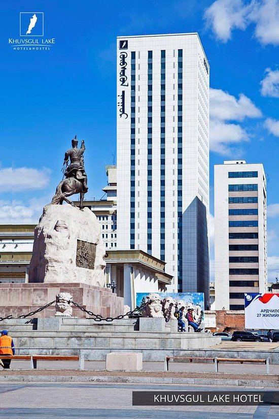 KHUVSGUL LAKE HOTEL (Улан-Батор) - отзывы, фото и сравнение цен -  Tripadvisor