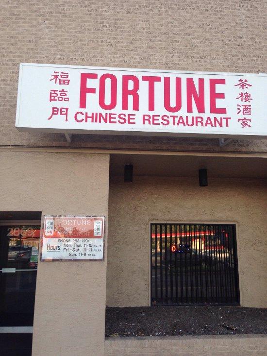 Fortune chinese restaurant columbus restaurant reviews for Asian cuisine columbus ohio