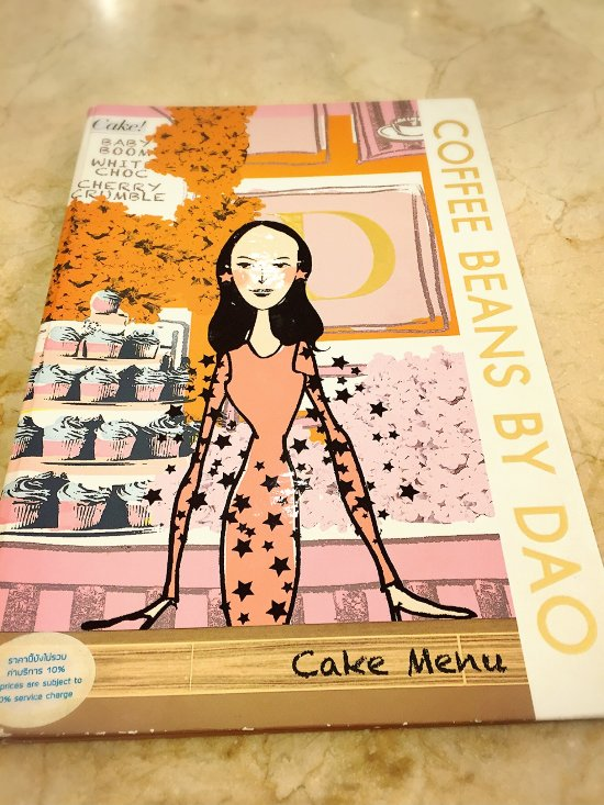 Coffee Bean By Dao Cake Review