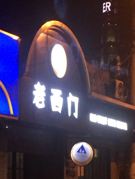 fuzhou datování pacha nyc zavěsit